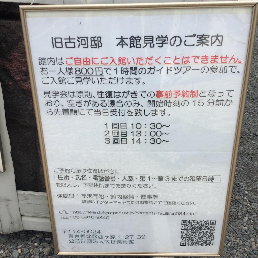 f:id:showtaro-aoki:20180519180038j:plain