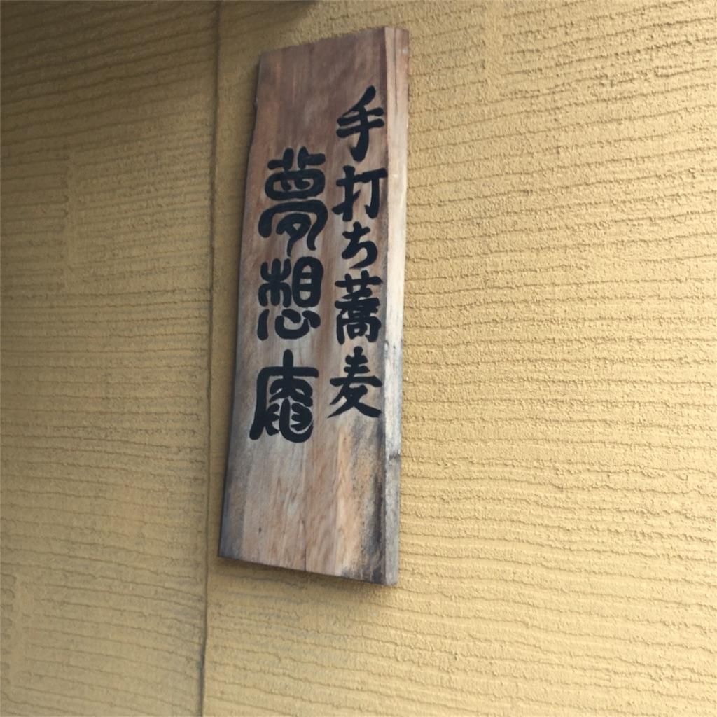f:id:showtaro-aoki:20180601104117j:plain
