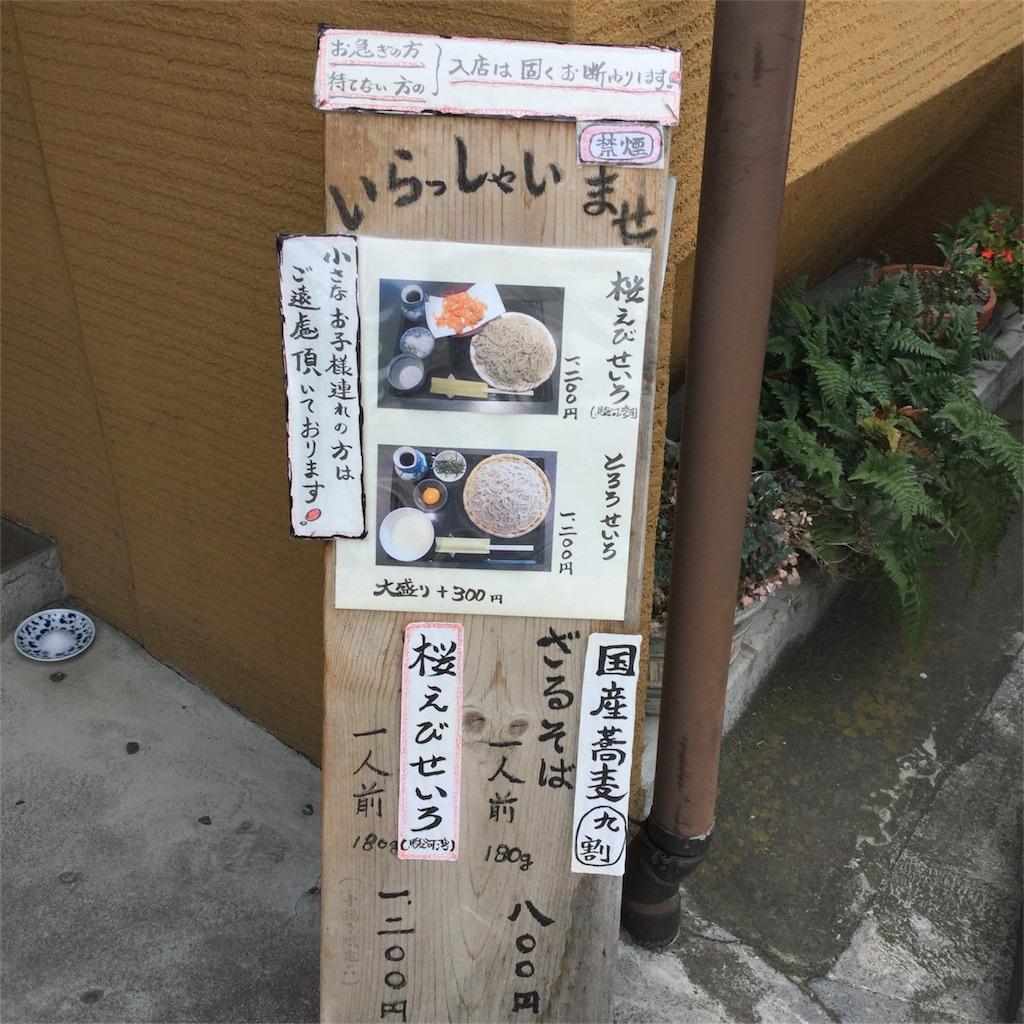 f:id:showtaro-aoki:20180601104136j:plain