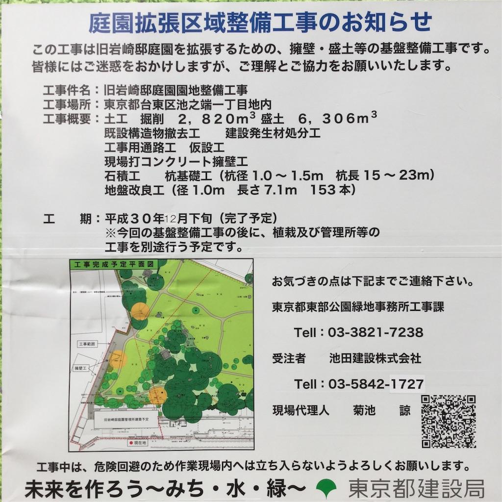 f:id:showtaro-aoki:20180620162237j:plain