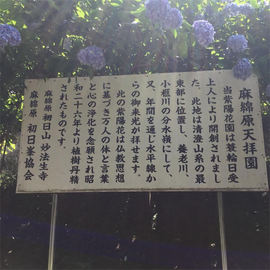 f:id:showtaro-aoki:20180725170443j:plain