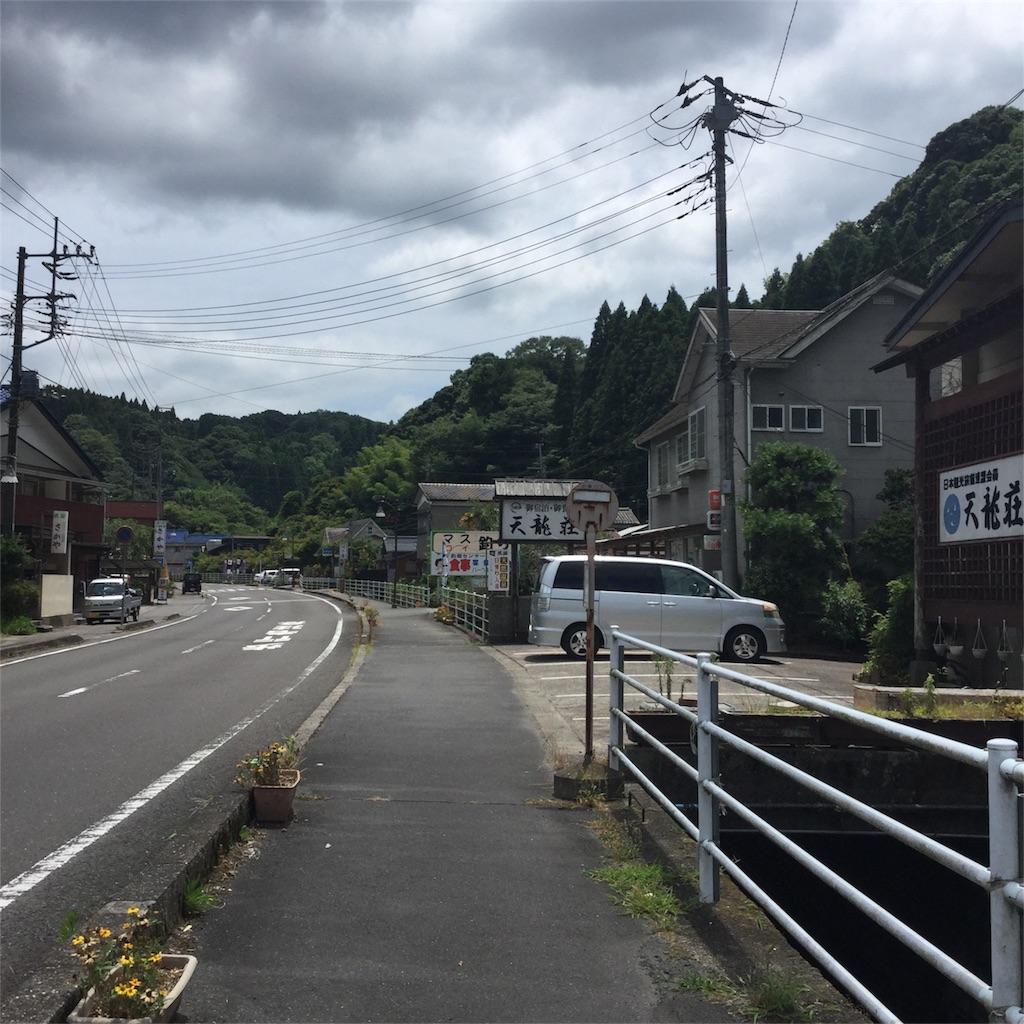 f:id:showtaro-aoki:20180725182134j:plain