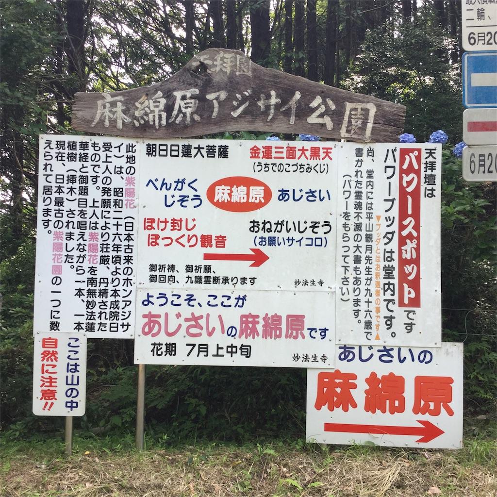 f:id:showtaro-aoki:20180725182223j:plain