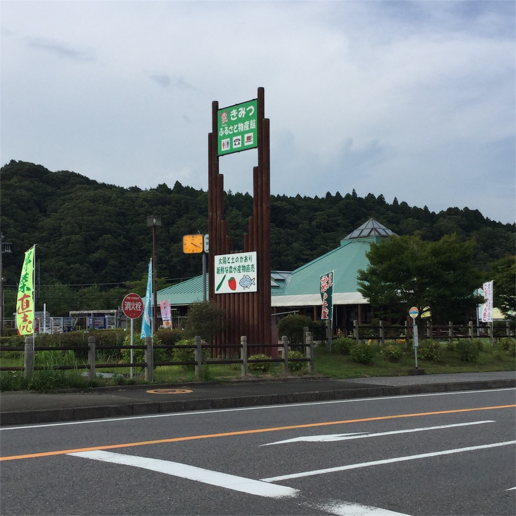 f:id:showtaro-aoki:20180727094619j:plain