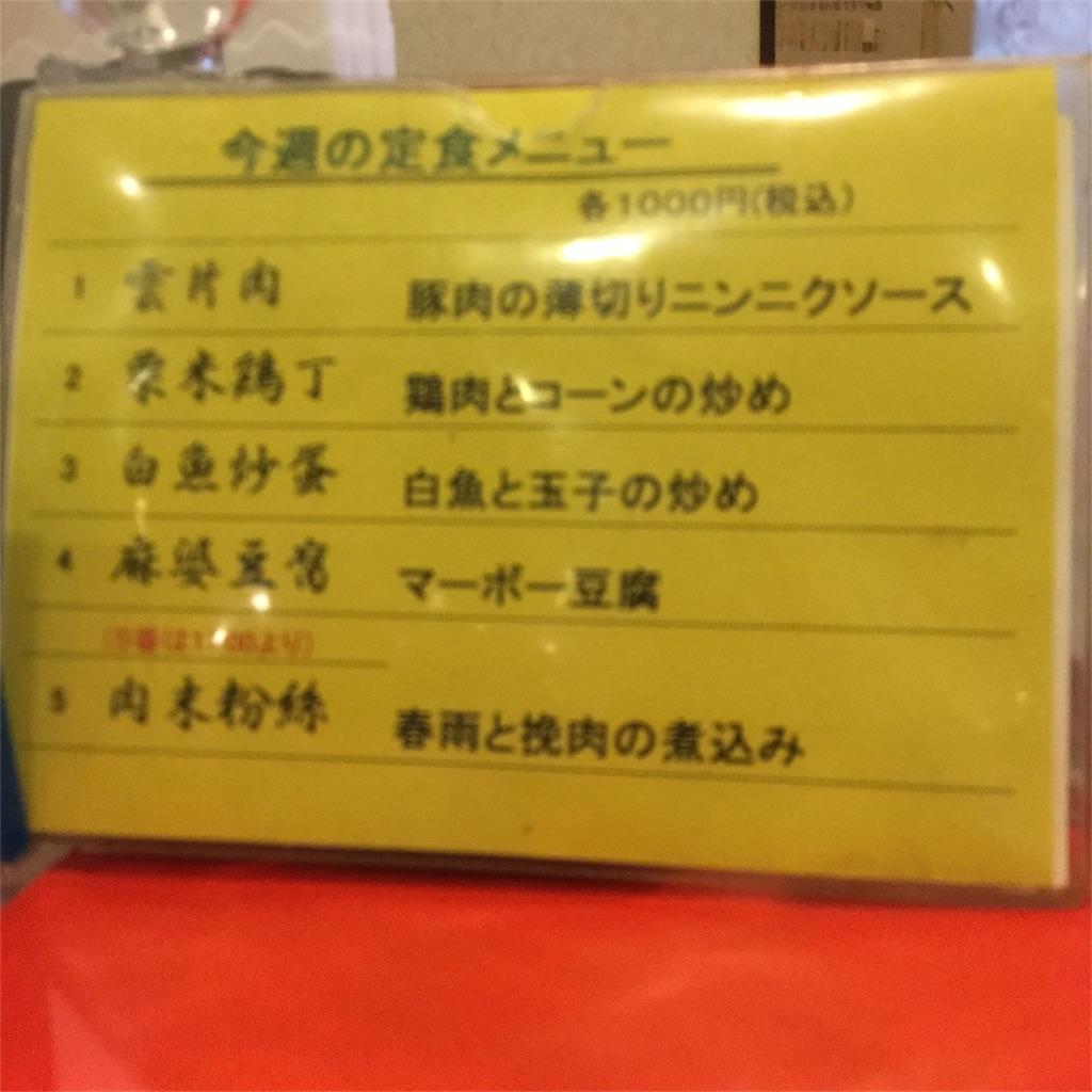 f:id:showtaro-aoki:20180730170108j:plain