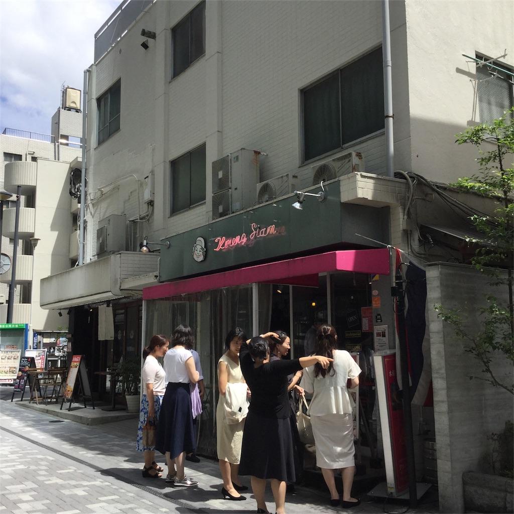 f:id:showtaro-aoki:20180730170116j:plain