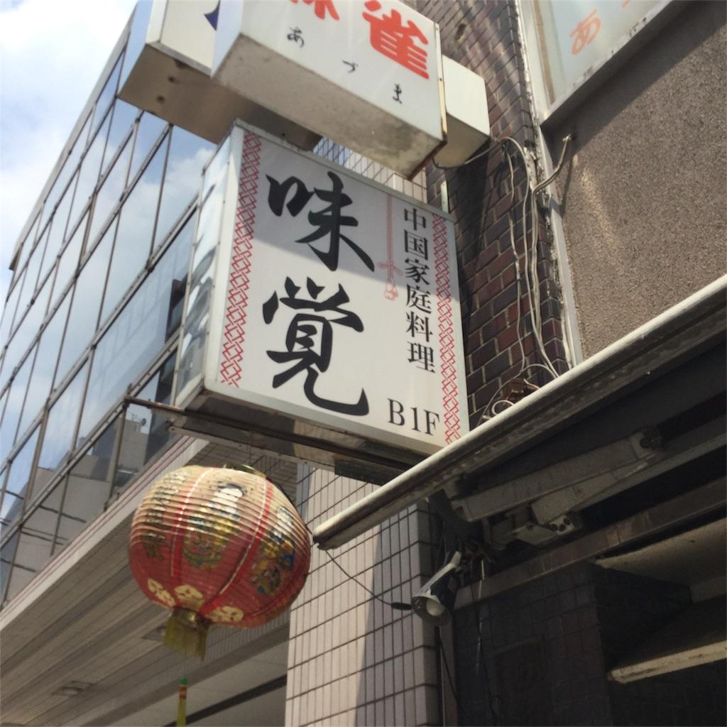 f:id:showtaro-aoki:20180805190128j:plain