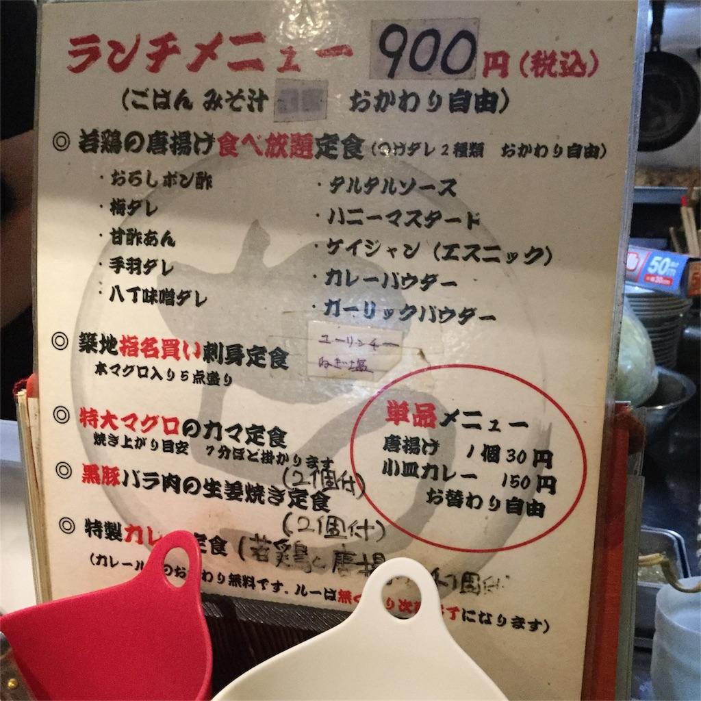 f:id:showtaro-aoki:20180810212045j:plain