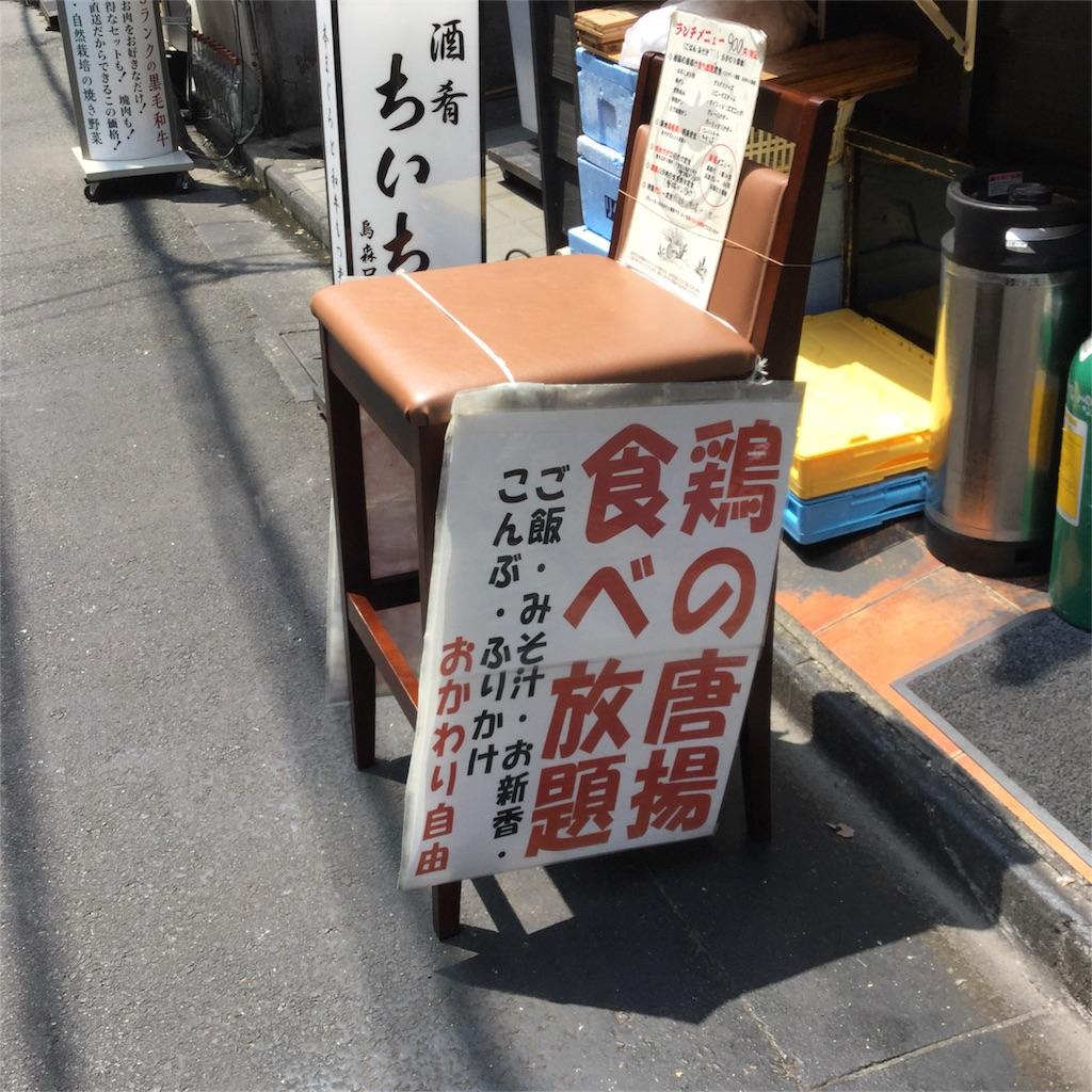 f:id:showtaro-aoki:20180810212049j:plain