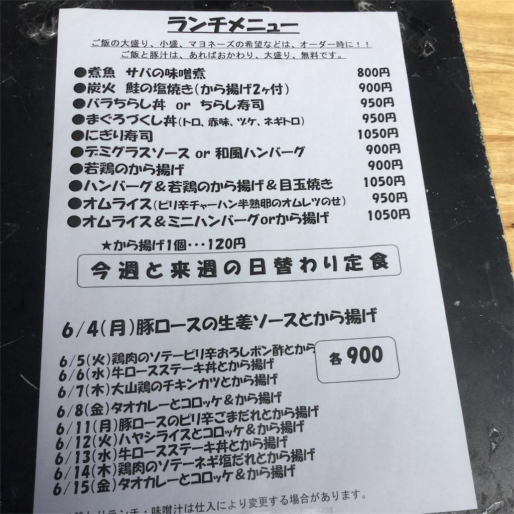 f:id:showtaro-aoki:20180810212117j:plain