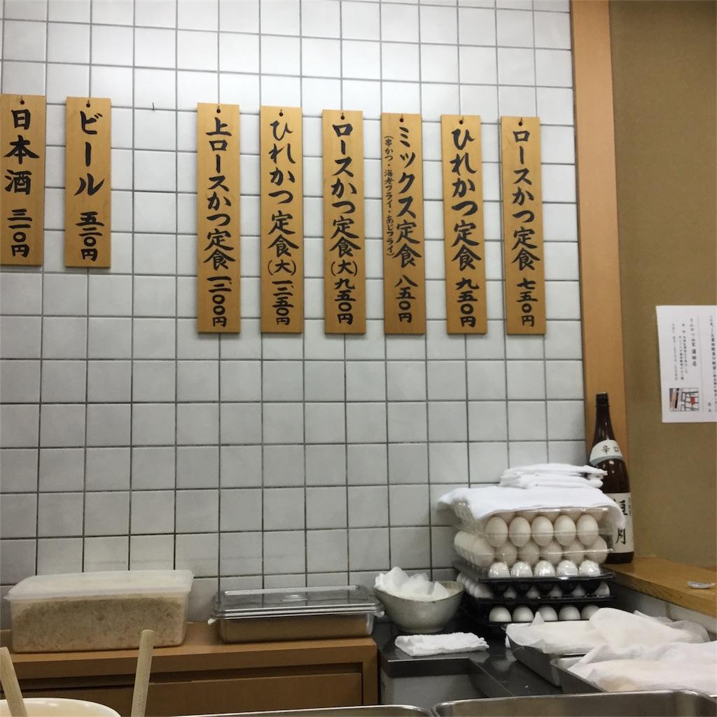 f:id:showtaro-aoki:20180813155121j:plain