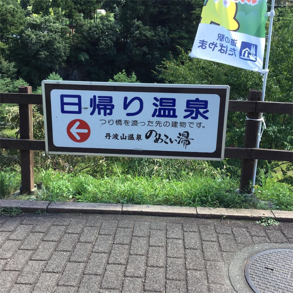 f:id:showtaro-aoki:20180901152029j:plain