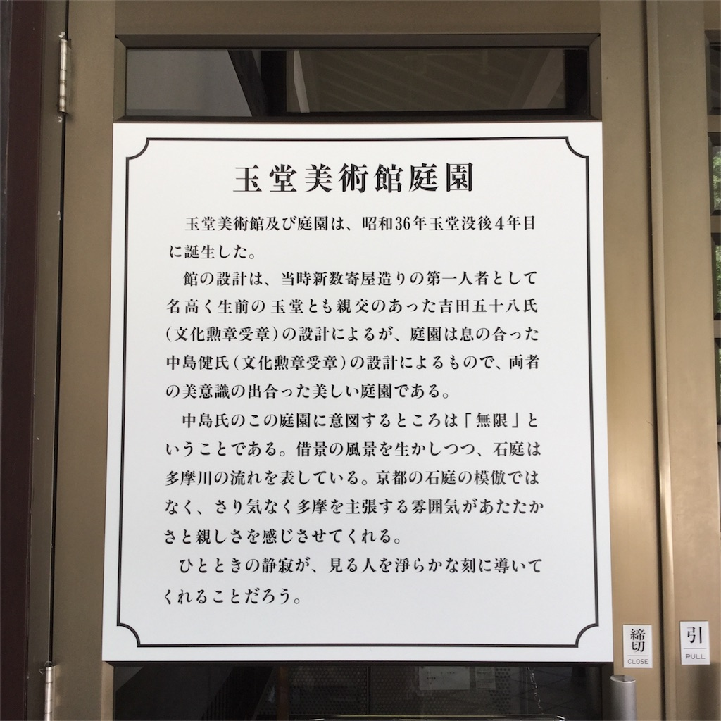 f:id:showtaro-aoki:20180901152109j:plain