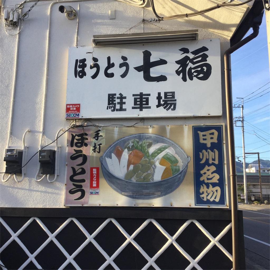 f:id:showtaro-aoki:20180901152117j:plain