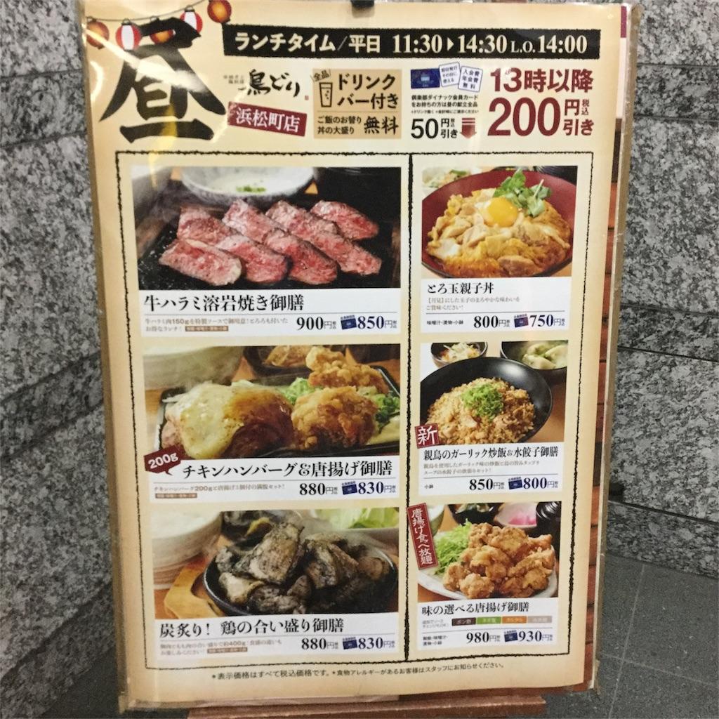 f:id:showtaro-aoki:20180918172802j:plain