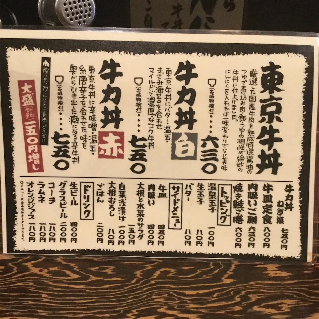 f:id:showtaro-aoki:20180920092342j:plain