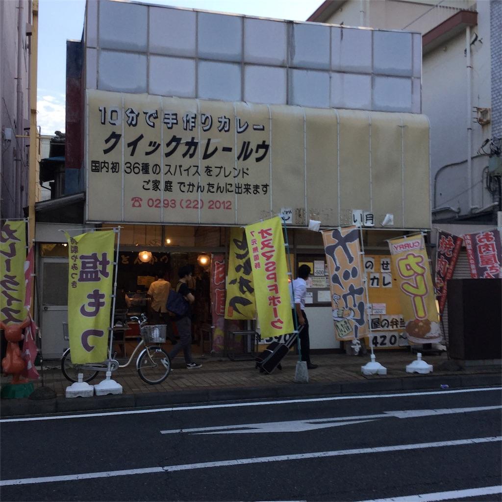 f:id:showtaro-aoki:20180921112049j:plain