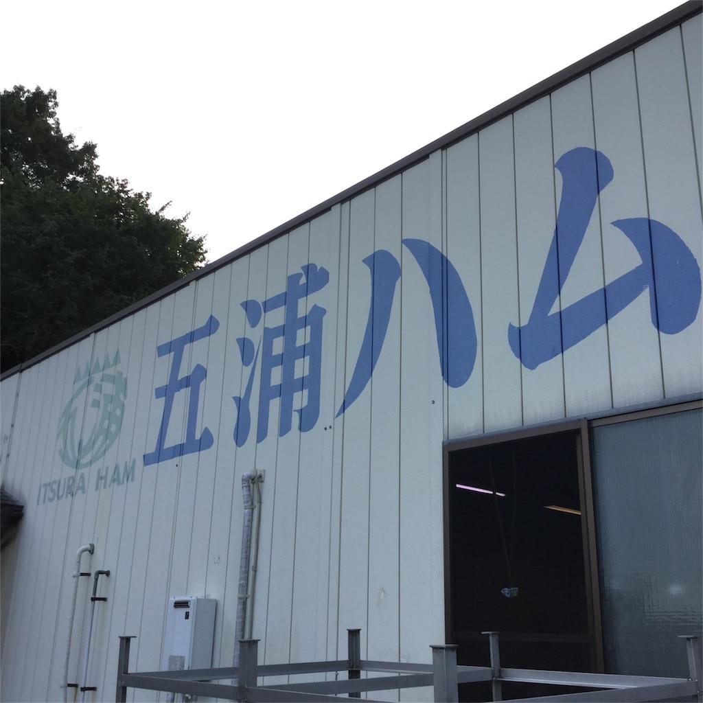 f:id:showtaro-aoki:20180921112052j:plain