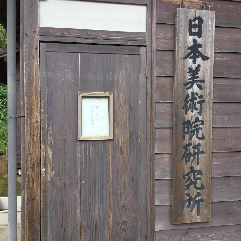 f:id:showtaro-aoki:20180921112116j:plain