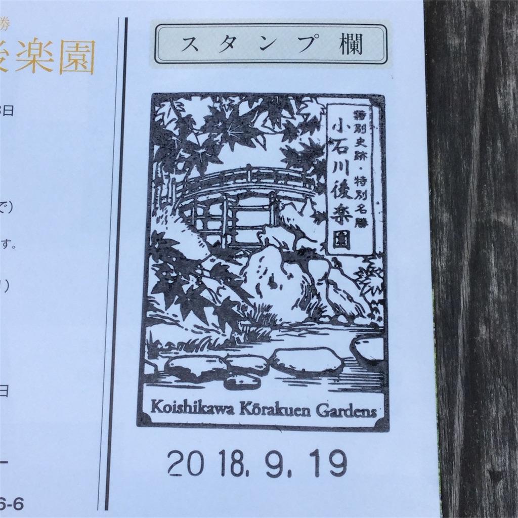 f:id:showtaro-aoki:20181008181736j:plain