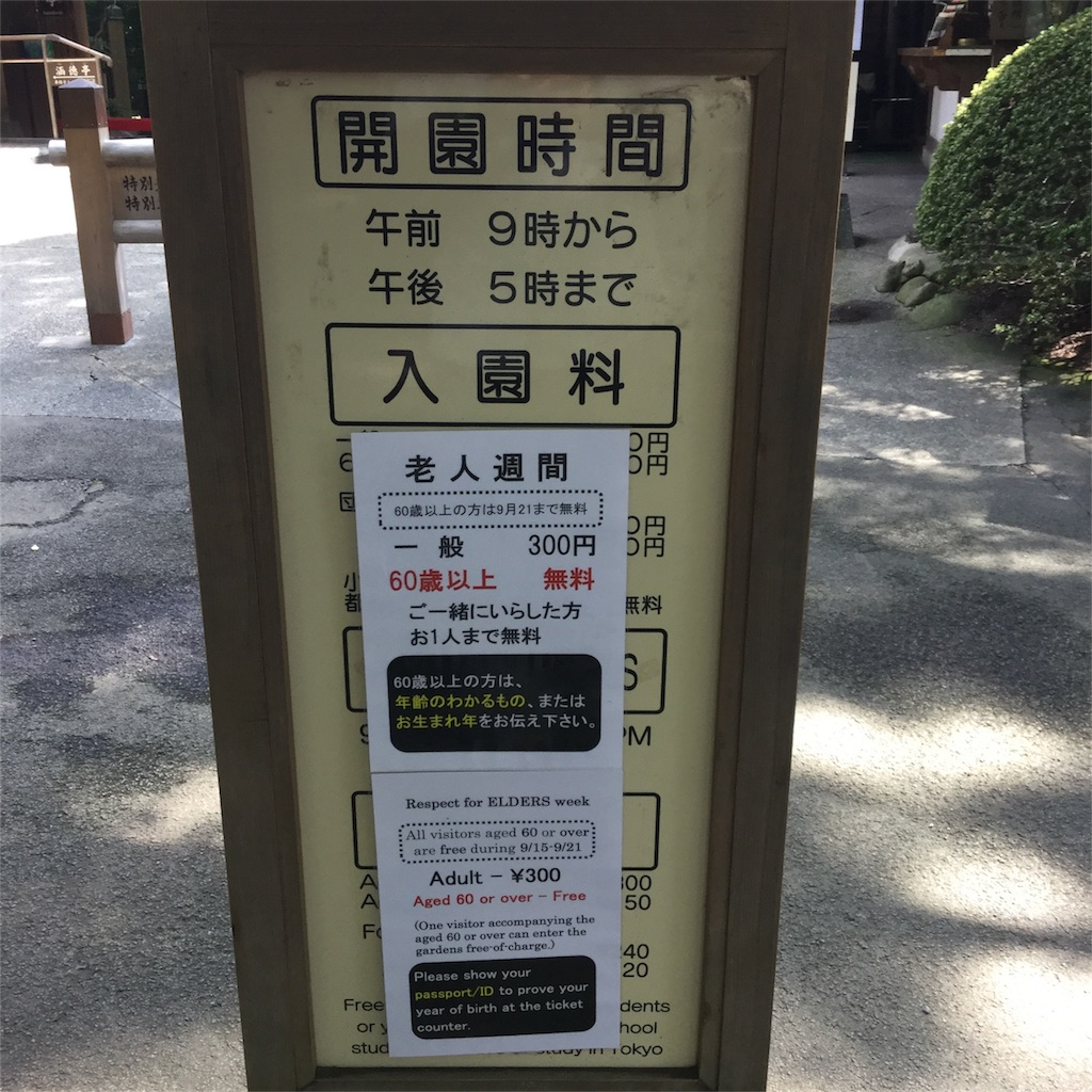f:id:showtaro-aoki:20181008181742j:plain