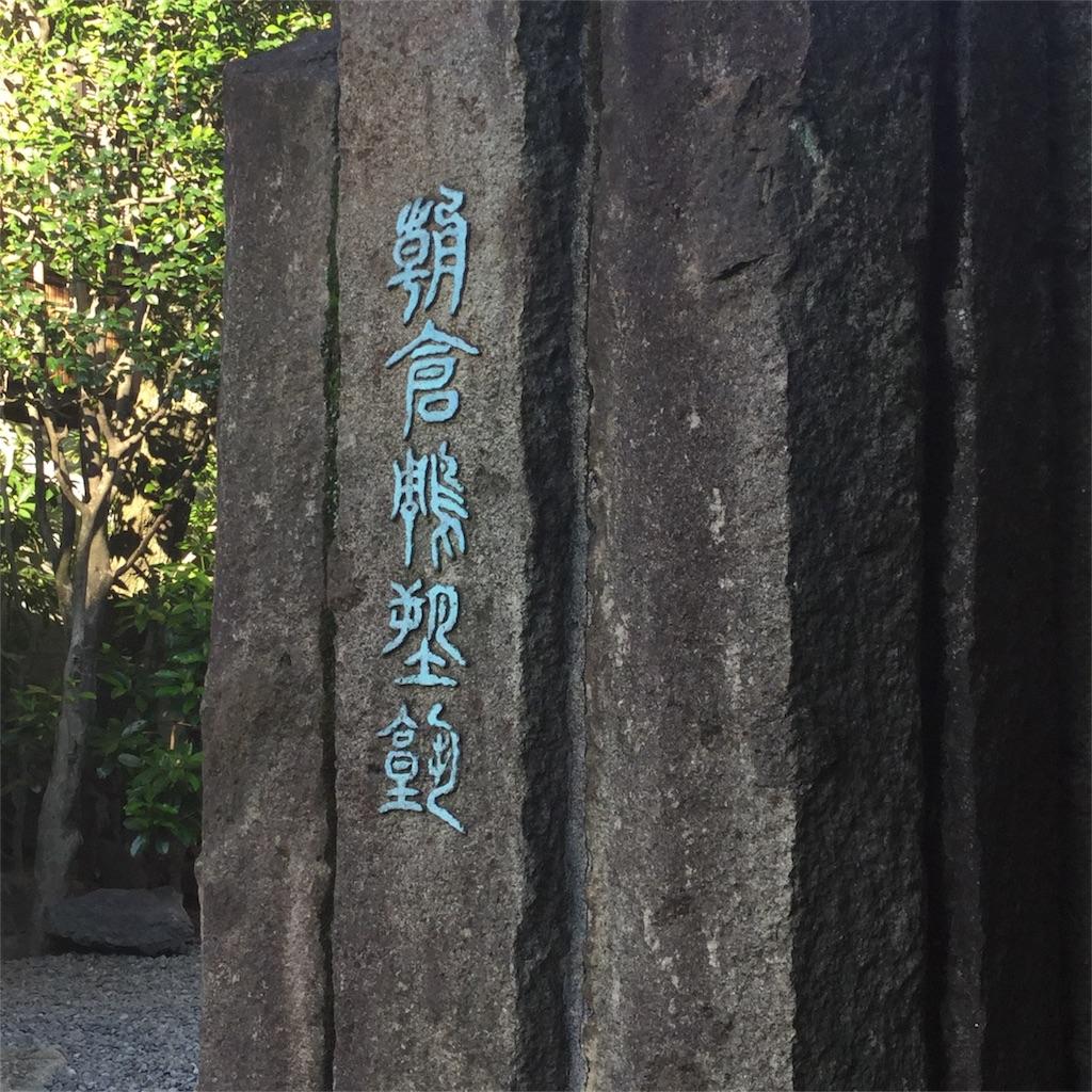 f:id:showtaro-aoki:20181016184007j:plain