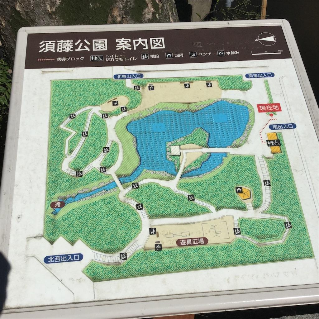 f:id:showtaro-aoki:20181016184016j:plain