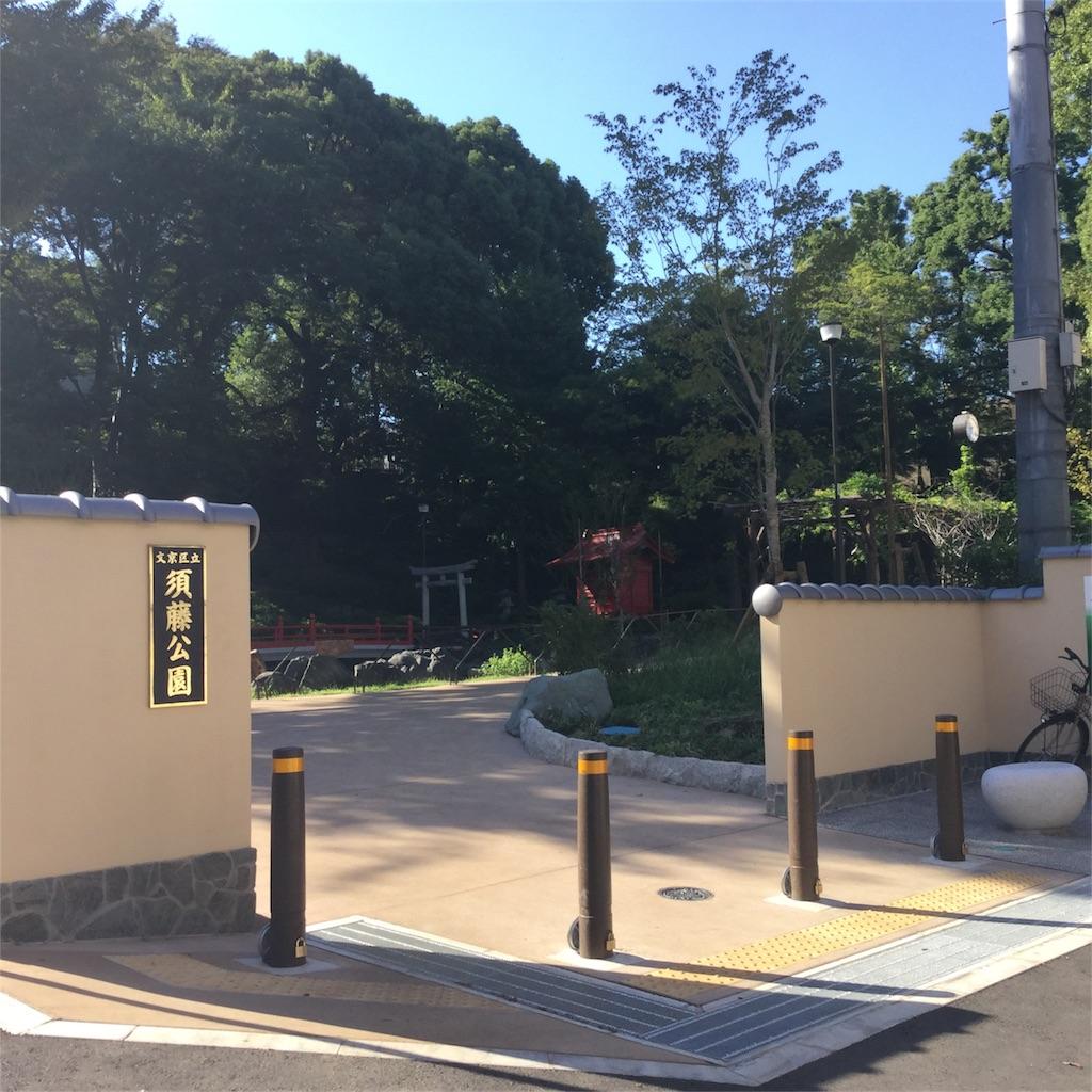 f:id:showtaro-aoki:20181016184032j:plain