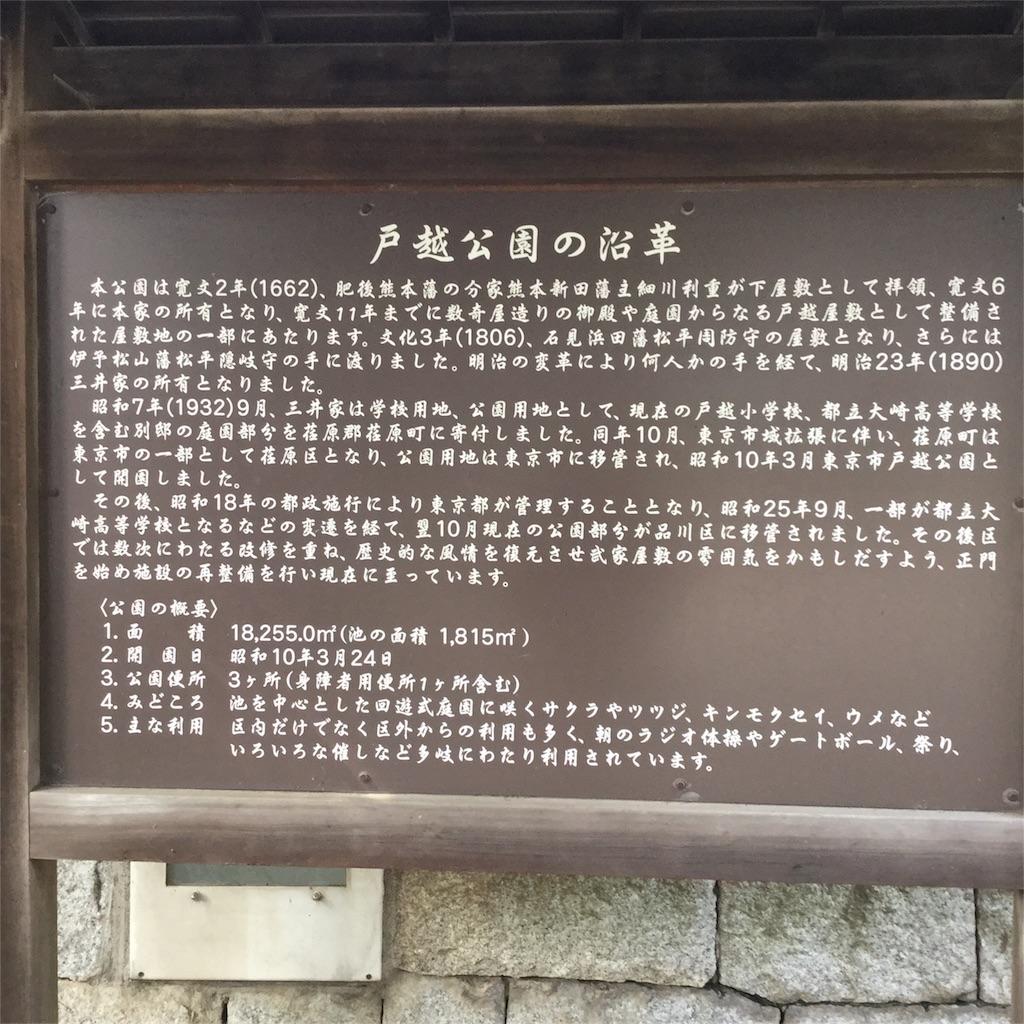 f:id:showtaro-aoki:20181022154028j:plain