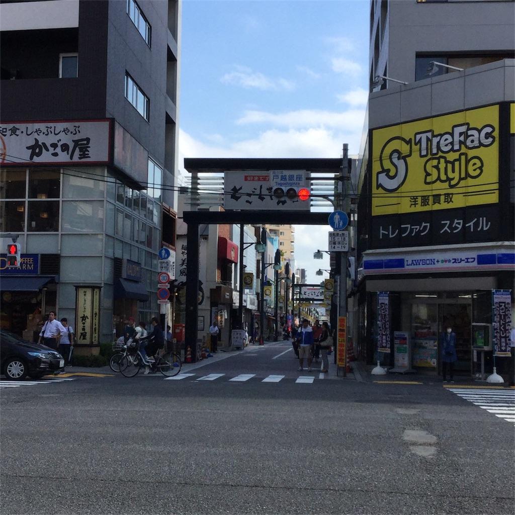 f:id:showtaro-aoki:20181022154046j:plain