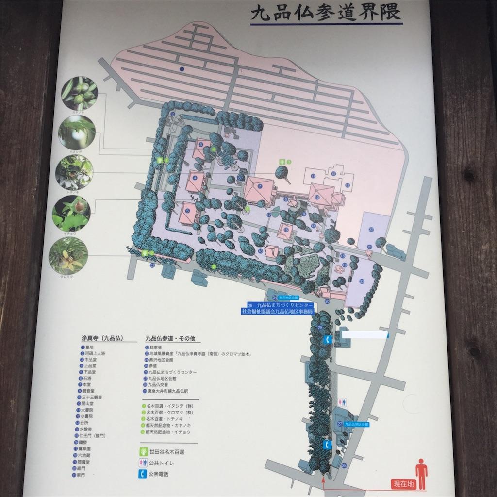f:id:showtaro-aoki:20181022154103j:plain