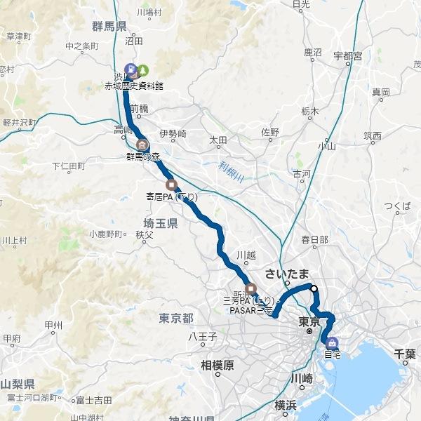f:id:showtaro-aoki:20181101195203j:plain