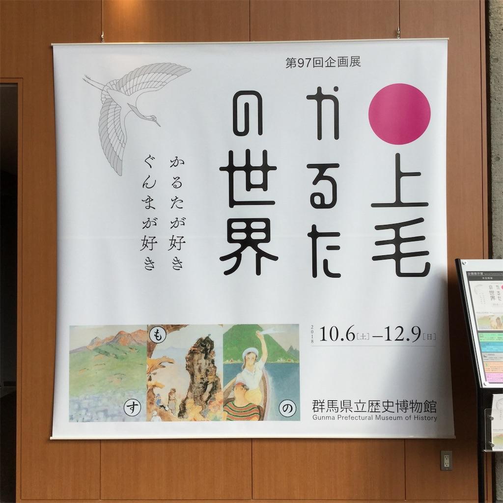 f:id:showtaro-aoki:20181113095005j:plain