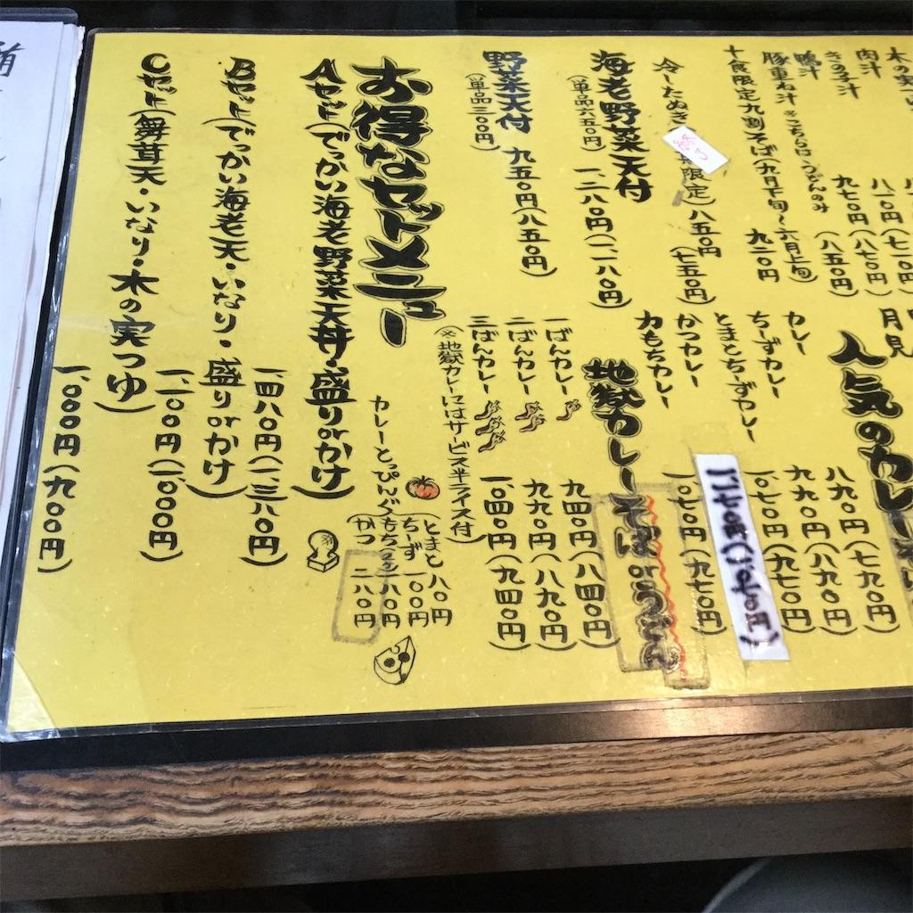 f:id:showtaro-aoki:20181113095024j:plain