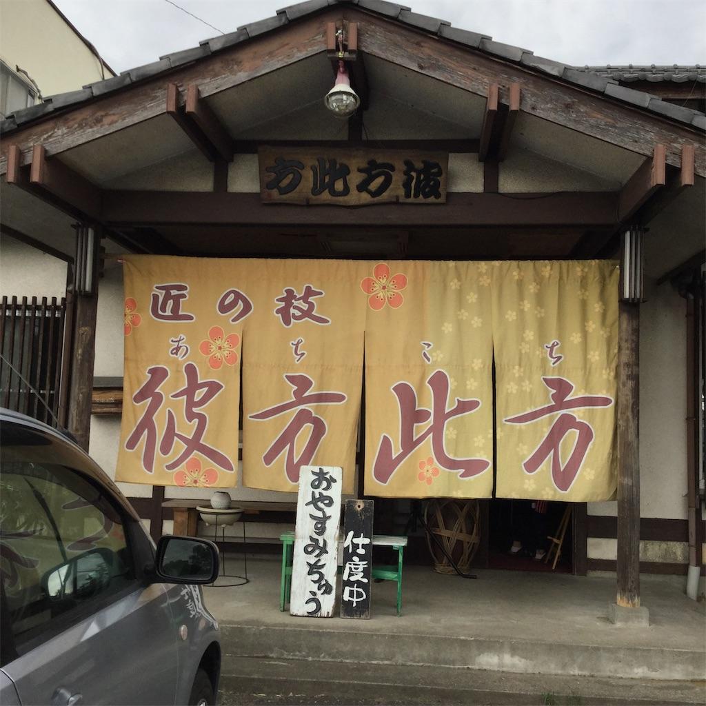 f:id:showtaro-aoki:20181113095106j:plain