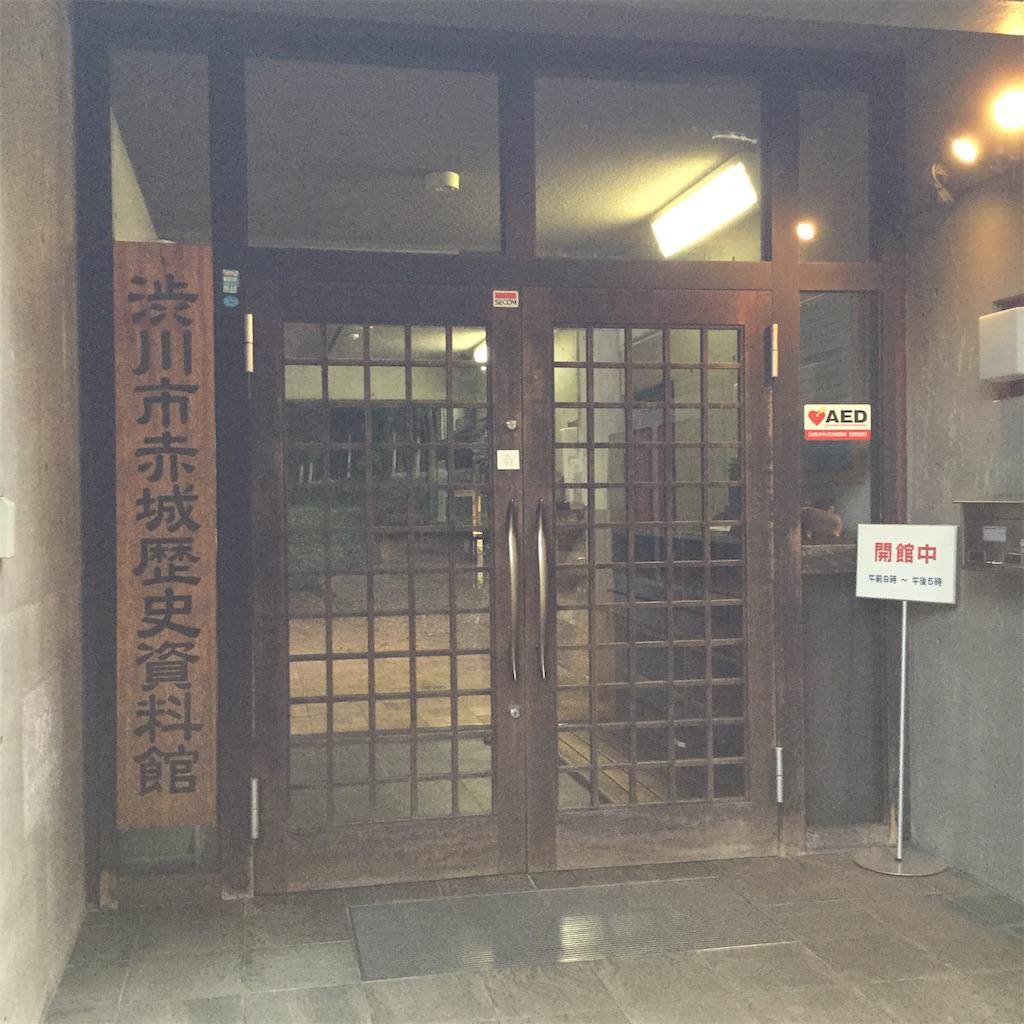 f:id:showtaro-aoki:20181118151649j:plain