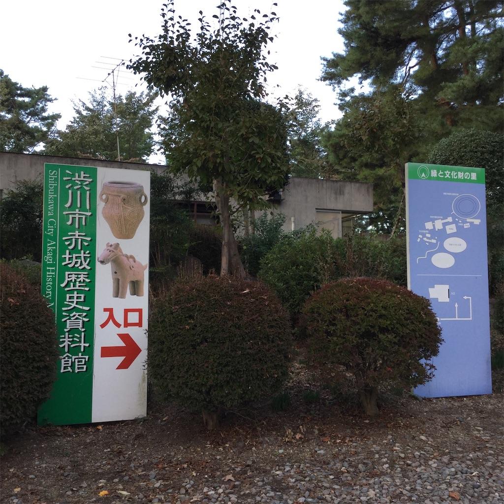 f:id:showtaro-aoki:20181118151727j:plain