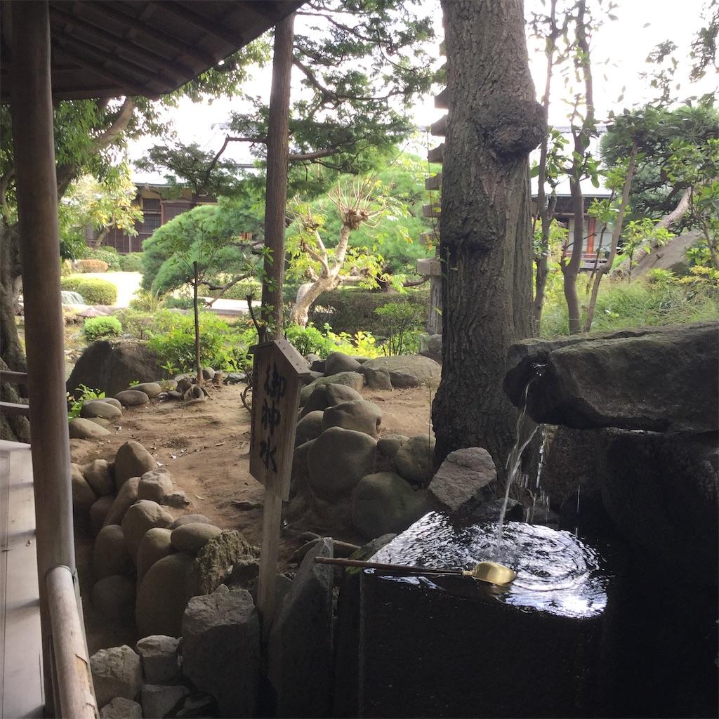 f:id:showtaro-aoki:20181124183859j:plain