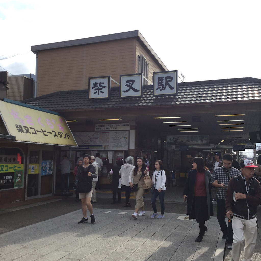 f:id:showtaro-aoki:20181124183921j:plain