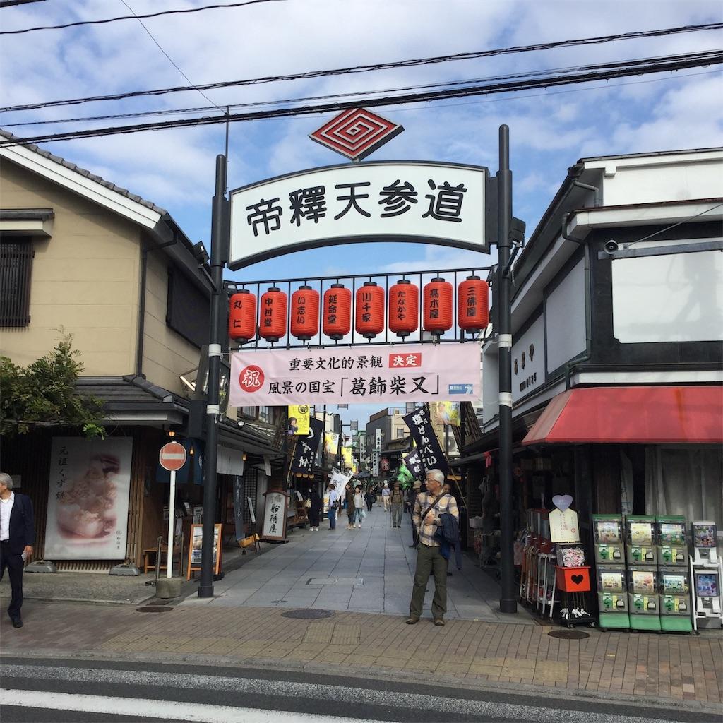 f:id:showtaro-aoki:20181124183933j:plain