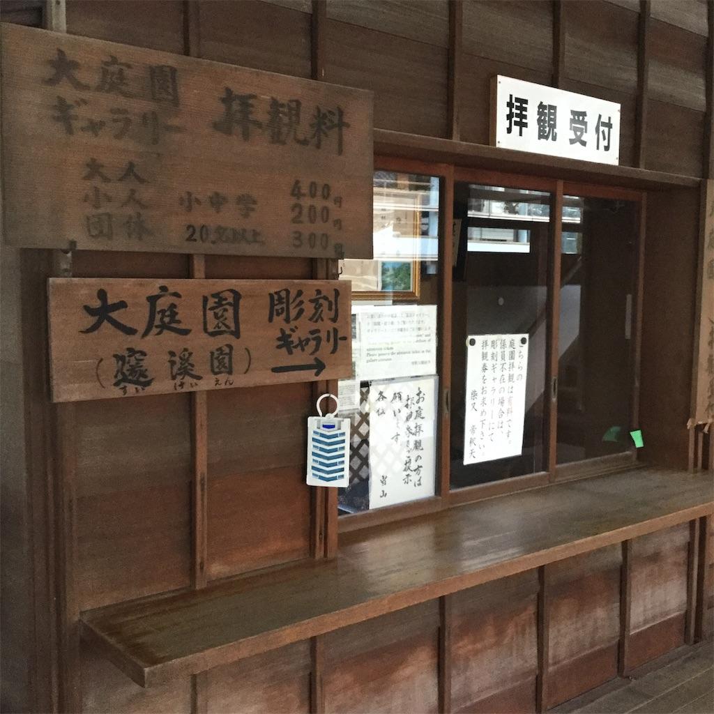 f:id:showtaro-aoki:20181124184022j:plain