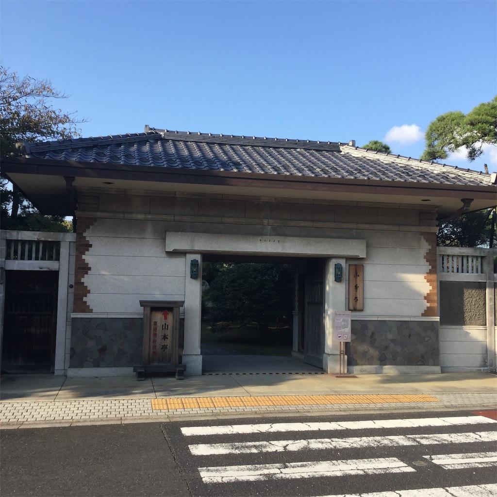 f:id:showtaro-aoki:20181124184027j:plain