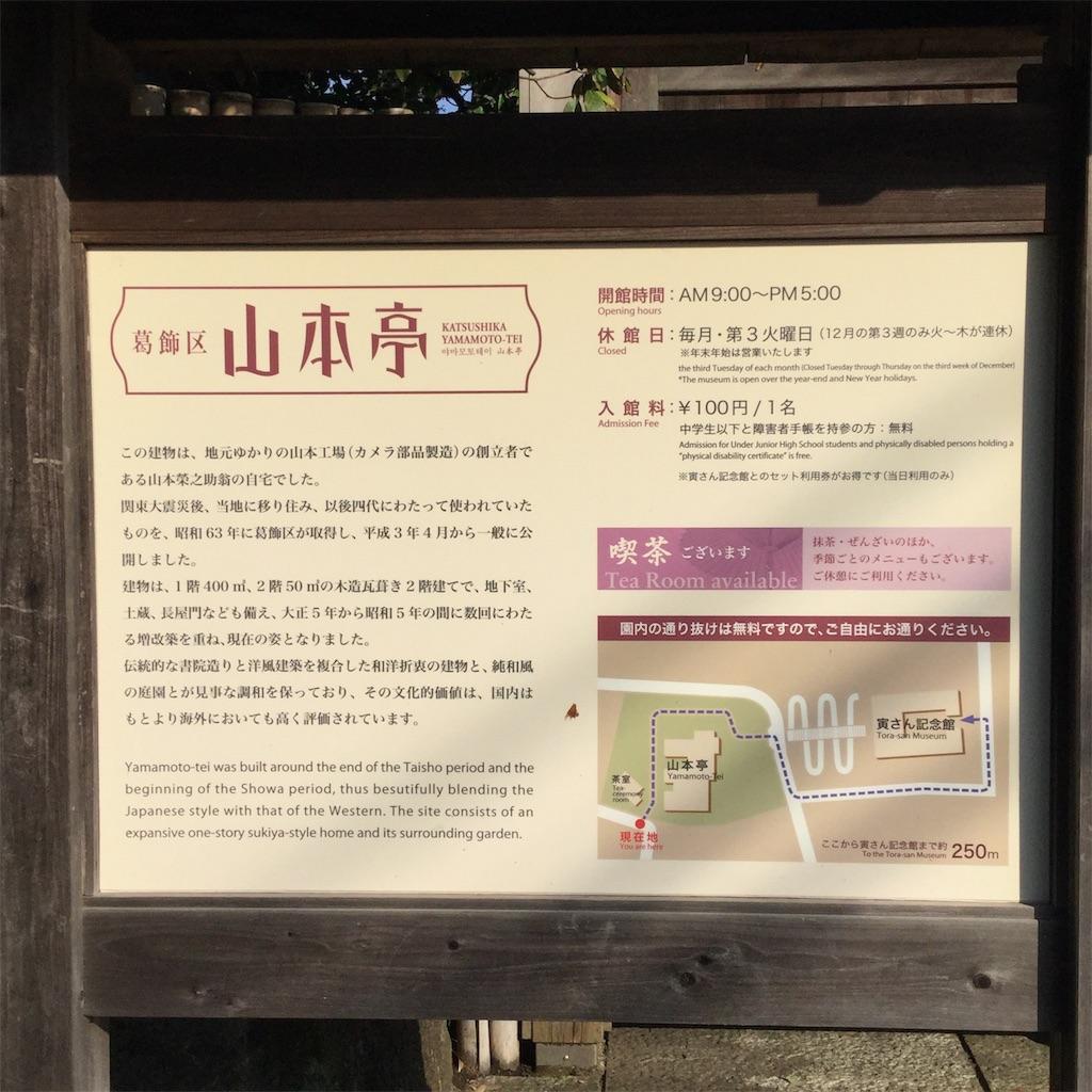 f:id:showtaro-aoki:20181124184042j:plain