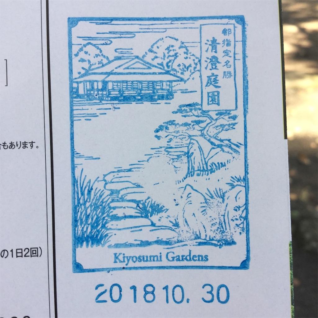 f:id:showtaro-aoki:20181125190003j:plain