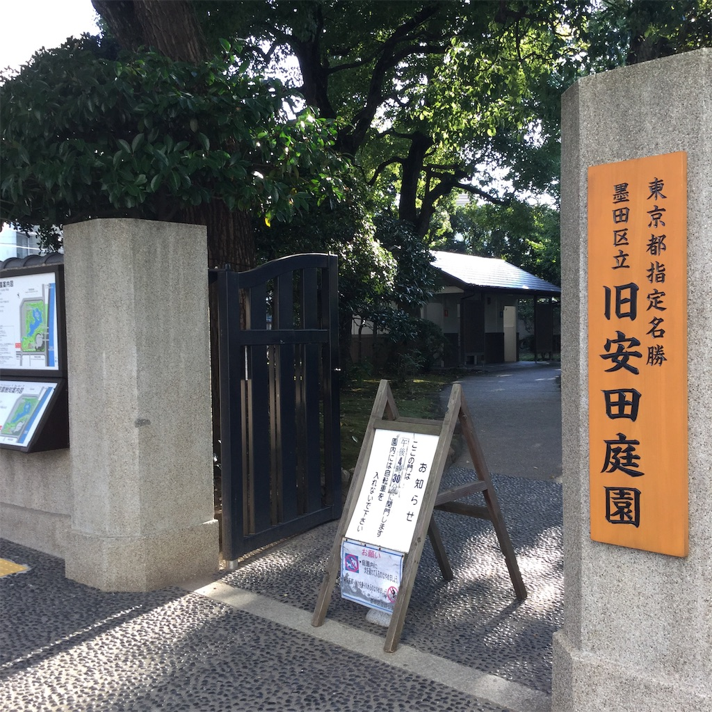 f:id:showtaro-aoki:20181126220708j:plain