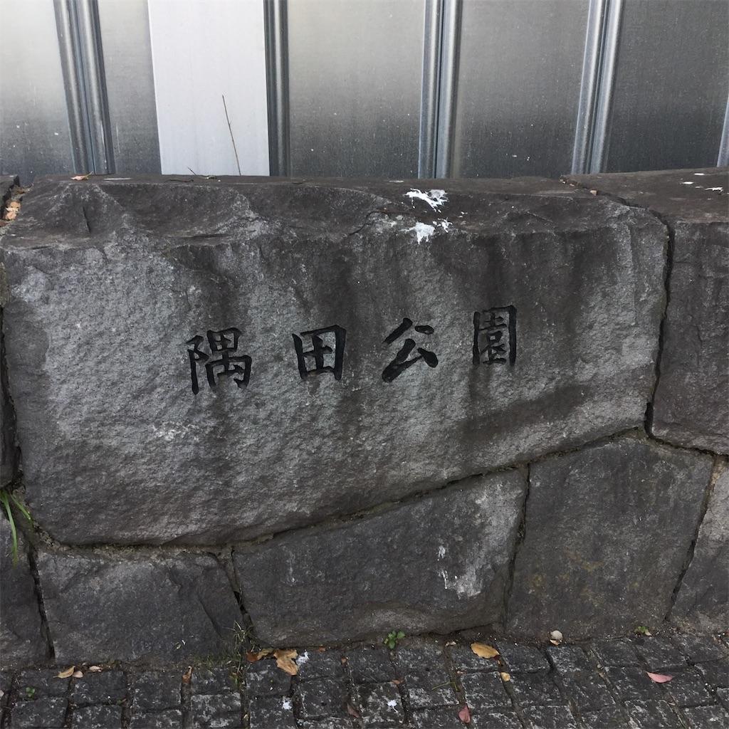 f:id:showtaro-aoki:20181126220731j:plain
