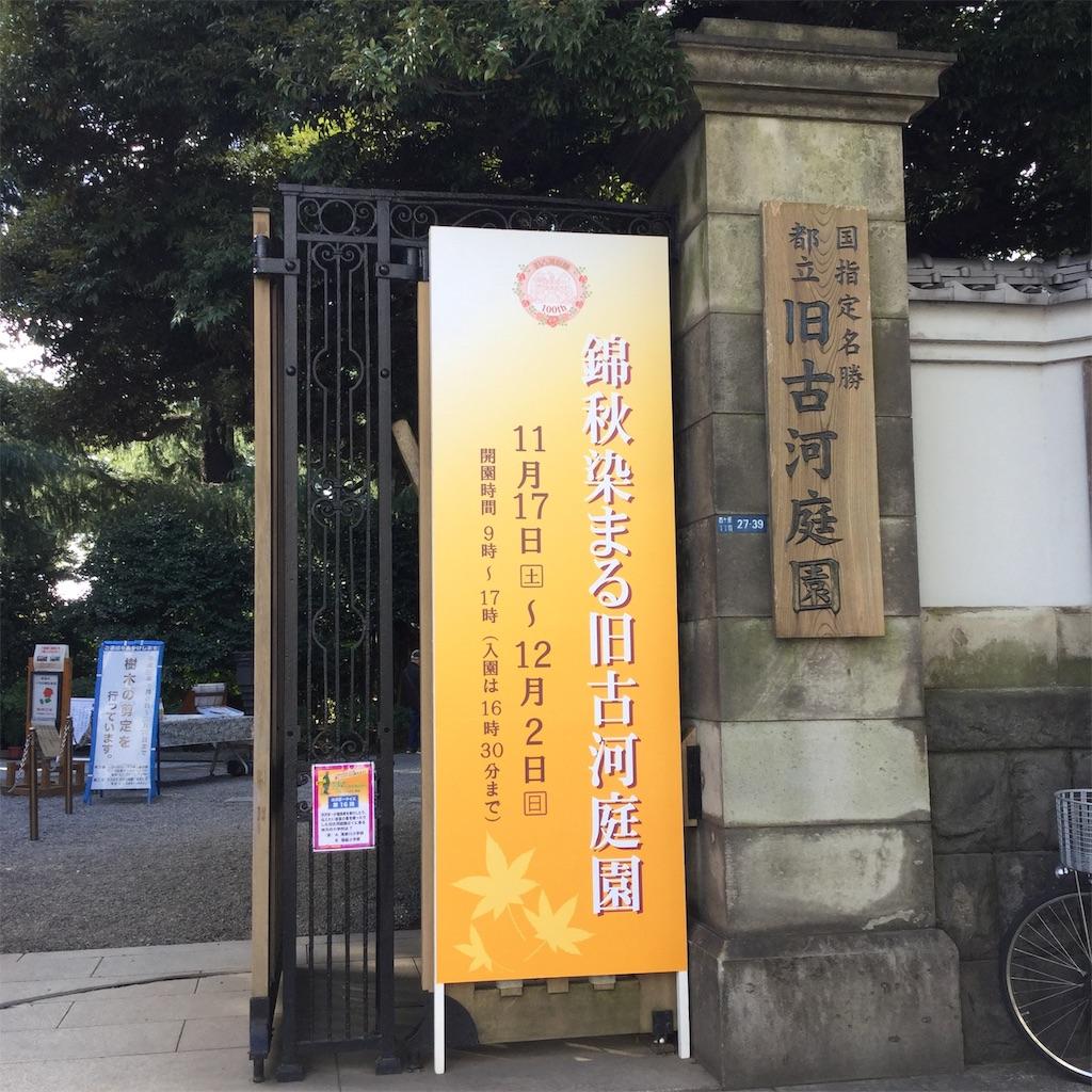 f:id:showtaro-aoki:20181128132437j:plain