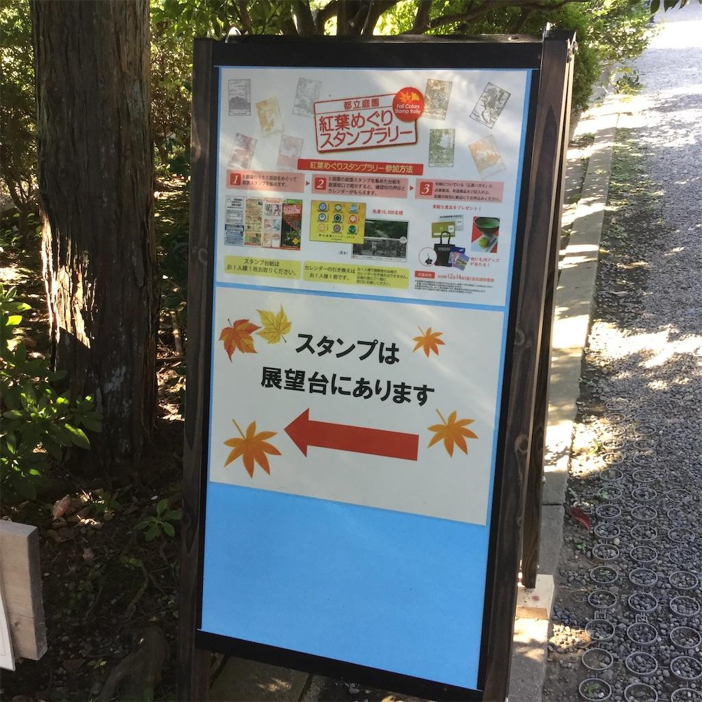 f:id:showtaro-aoki:20181128132452j:plain