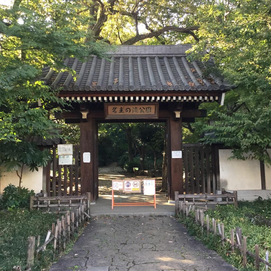 f:id:showtaro-aoki:20181129222138j:plain