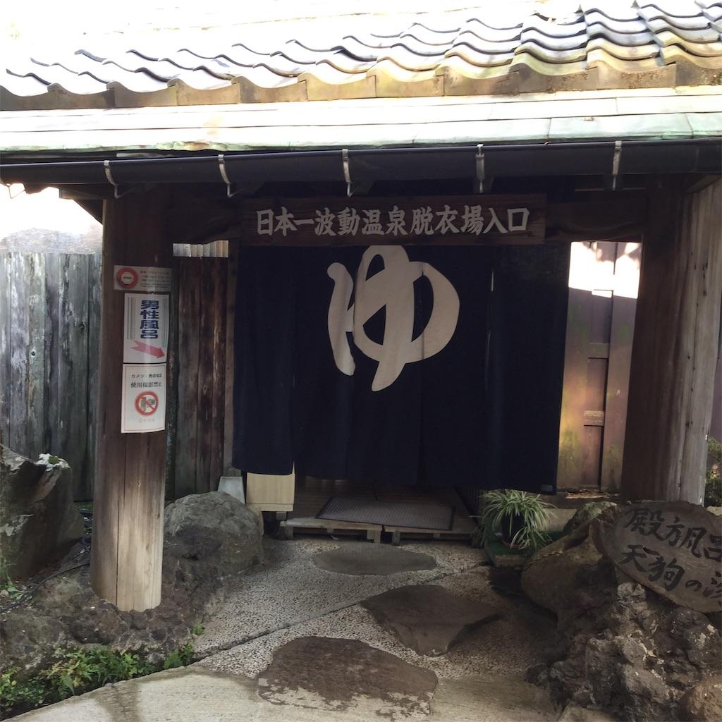 f:id:showtaro-aoki:20181130211457j:plain